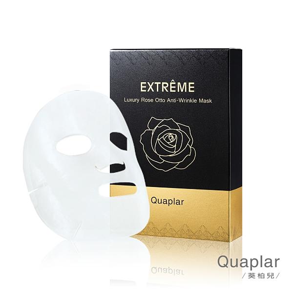 Quaplar 葵柏兒 玫瑰鑽采奢華抗皺面膜1盒6片