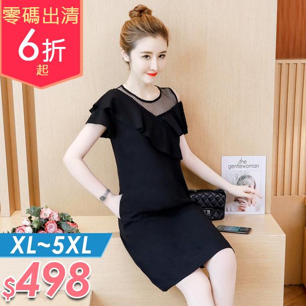 連身裙  優雅拼接連身裙XL-5XL 棉花糖女孩 【NW06176】
