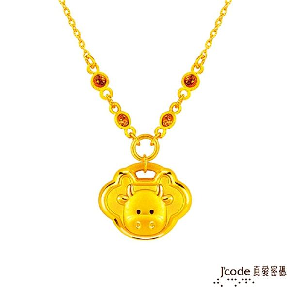 J'code真愛密碼金飾 平安鎖小牛黃金項鍊