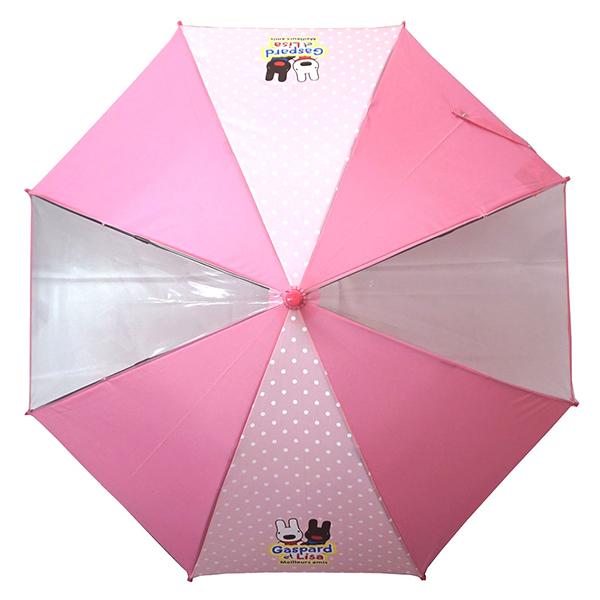 《麗莎和卡斯柏》兒童直傘-點點(粉)