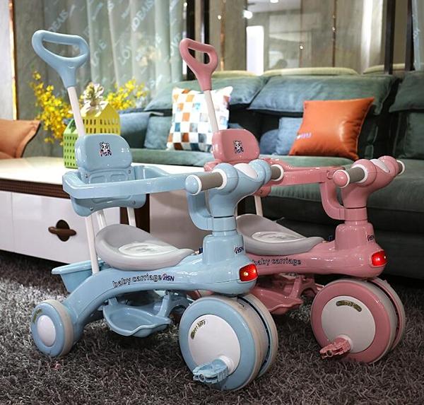 兒童三輪車 兒童三輪車帶音樂腳踏車1-3-6歲手推車輕便腳蹬車小孩自行車TW【快速出貨八折下殺】