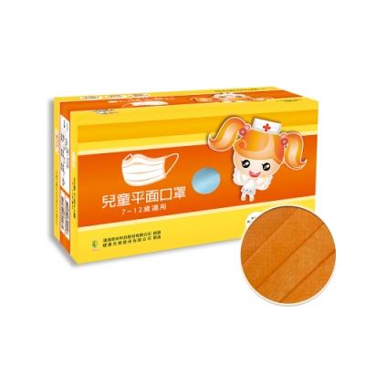 健康天使 MIT醫用兒童口罩 7~12歲 霓彩系列-霓橘(50入/盒)