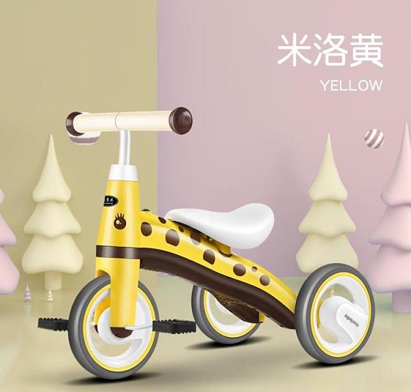 兒童三輪車 兒童三輪車腳踏車1-3歲寶寶3輪車子幼童小孩玩具童車自行車TW【快速出貨八折鉅惠】