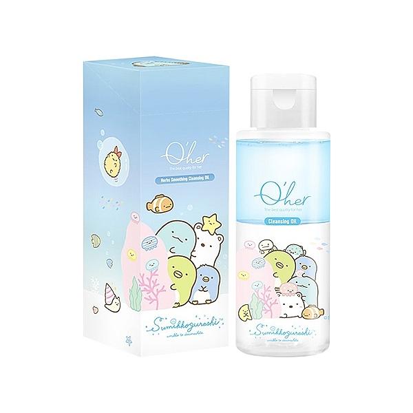 Q'her 植感 角落小夥伴-海洋奇幻樂園系列 植萃溫和深層卸妝液(110ml)【小三美日】