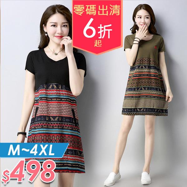 連身裙  民族風拼接連身裙M-4XL 棉花糖女孩 【NW06197】