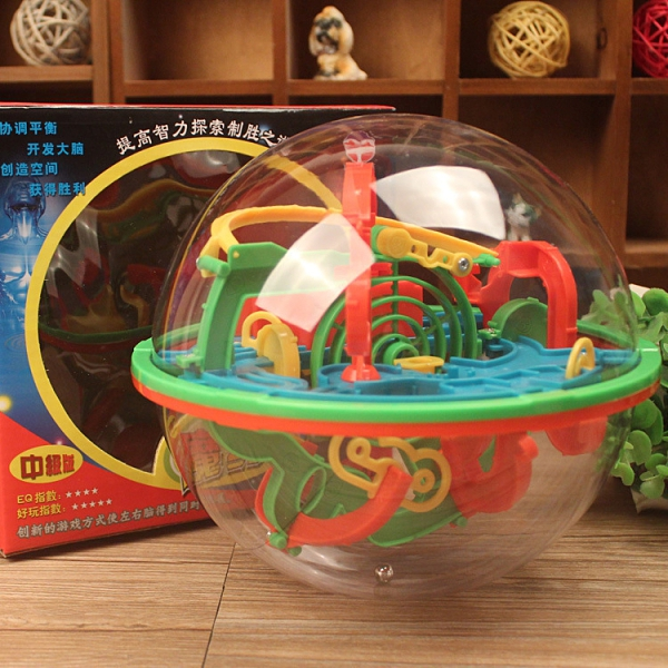 魔方 3d立體迷宮球兒童益智專注力訓練軌道飛碟魔方迷宮玩具走珠【快速出貨八折特惠】