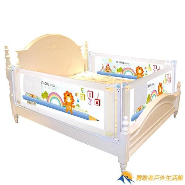 床圍欄護欄床邊欄桿嬰兒童寶寶幼兒防摔大床1.8-2米擋板床欄通用【勇敢者】