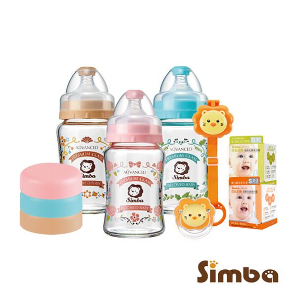 小獅王辛巴 孕媽入門蘿蔓玻璃奶瓶組