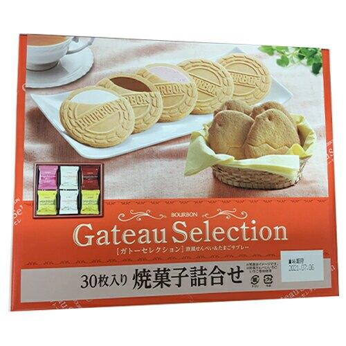北日本法蘭酥綜合禮盒235.2g【愛買】