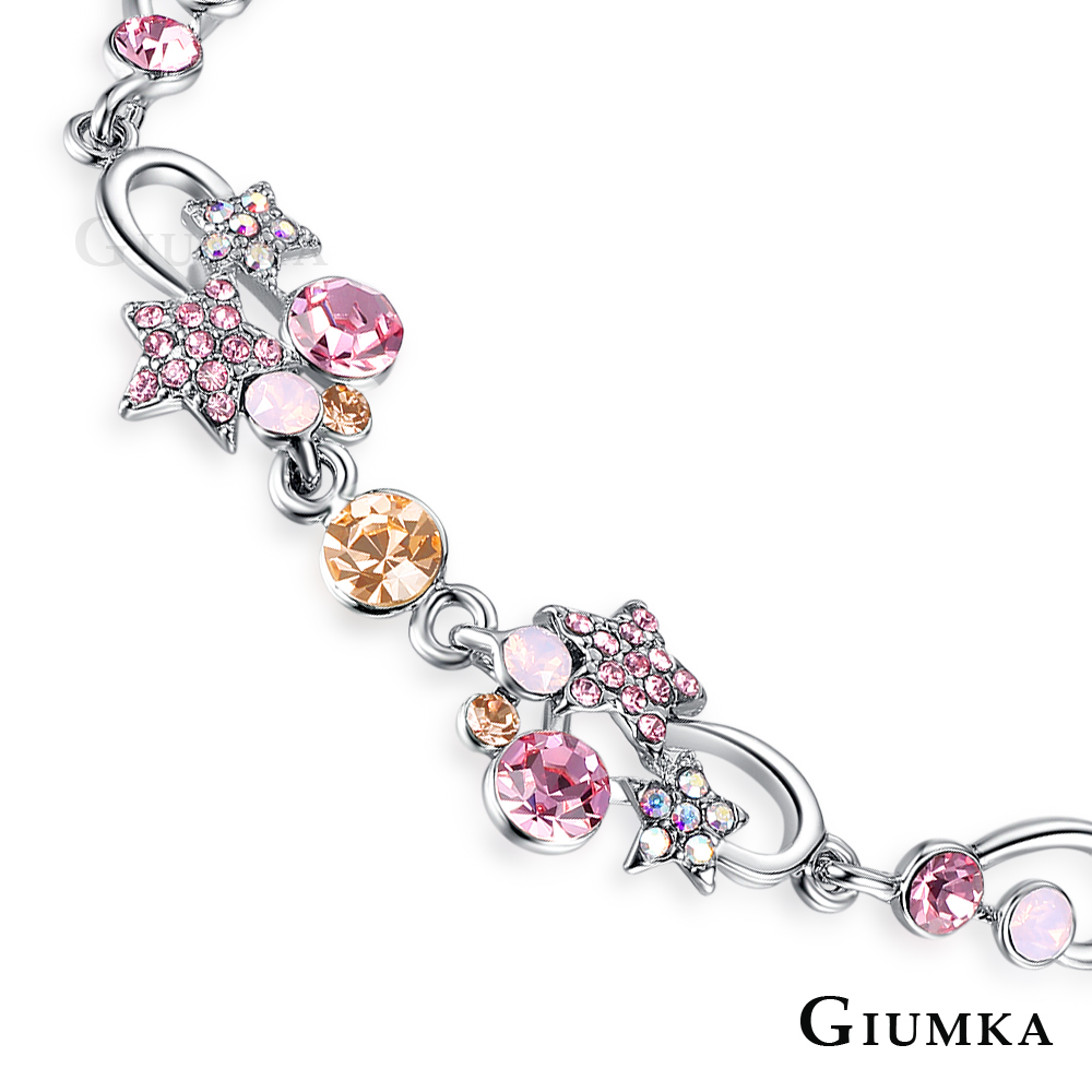 GIUMKA 閃爍夜空手鍊 精鍍正白K 星星 粉鋯款 MH06009