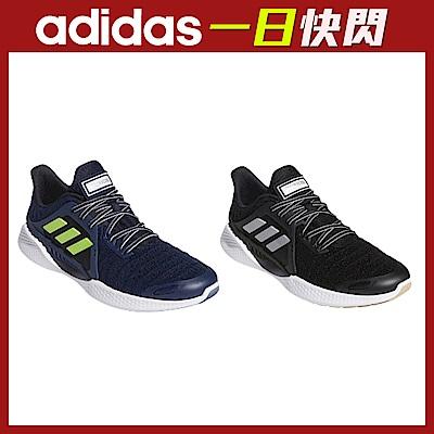 【限時快閃】adidas多款男女鞋款任選均一價
