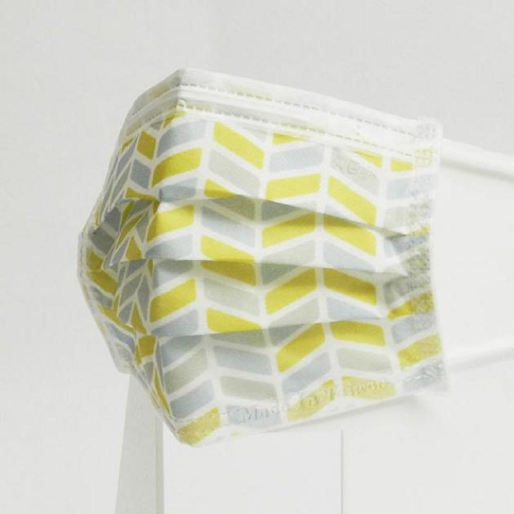 宏瑋 醫療口罩 雙鋼印 灰黃城市 成人用 5片/包 台灣製造
