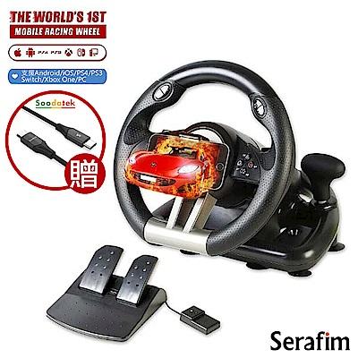 Serafim R1+ 賽車方向盤+踏板(支援安卓/iOS/Switch/PS4/Xbox/PC)