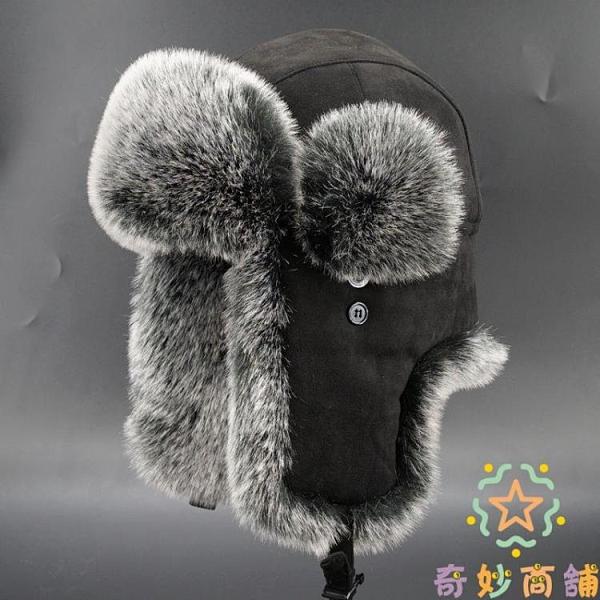 冬天東北棉帽子滑雪帽大碼雷鋒帽男門衛護耳防寒帽【奇妙商鋪】