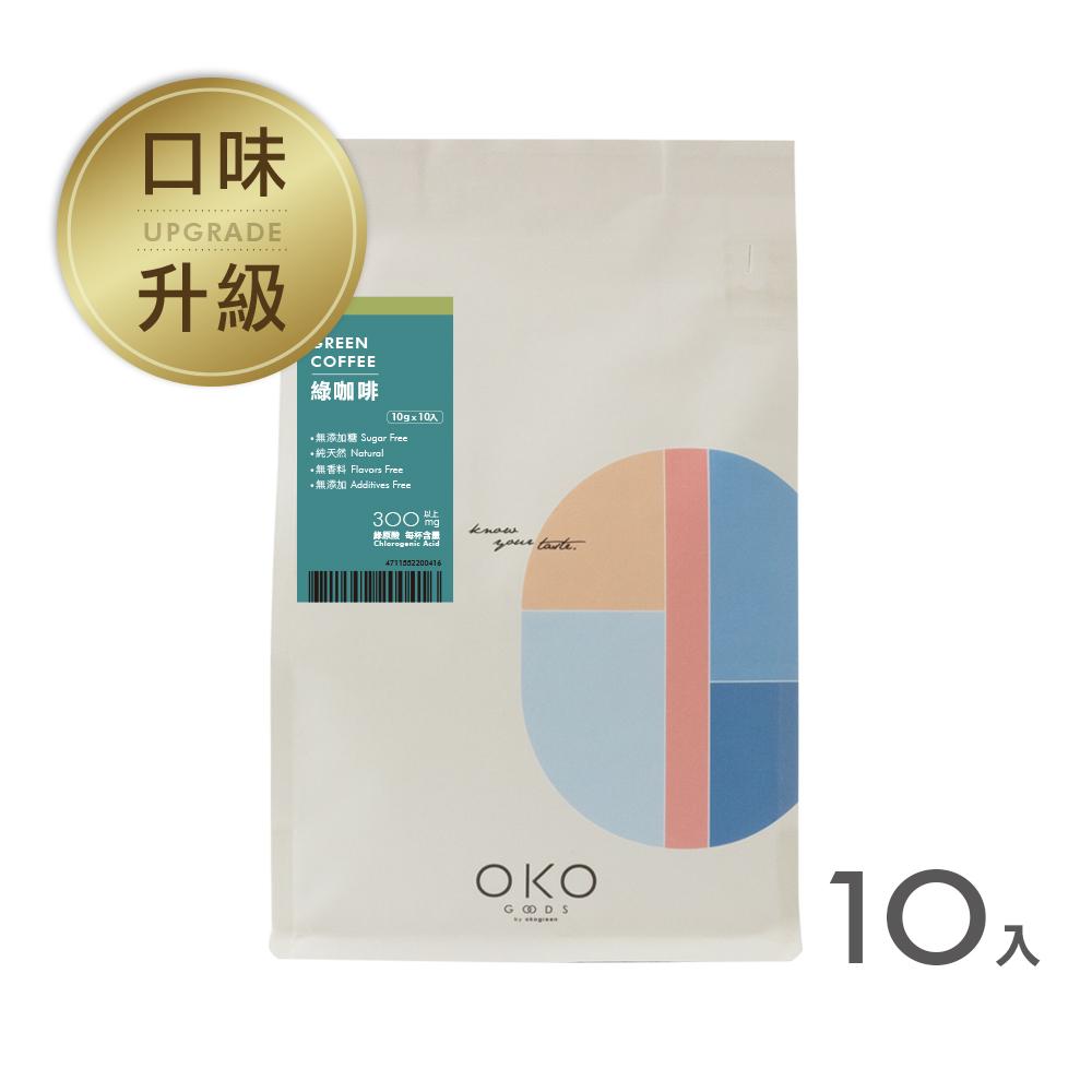 【加價購】綠咖啡(10g x 10入)