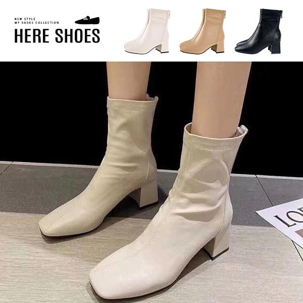 [Here Shoes] 5cm短靴 優雅氣質素面 筒高16CM皮革方頭後拉鍊粗跟靴-KEG007