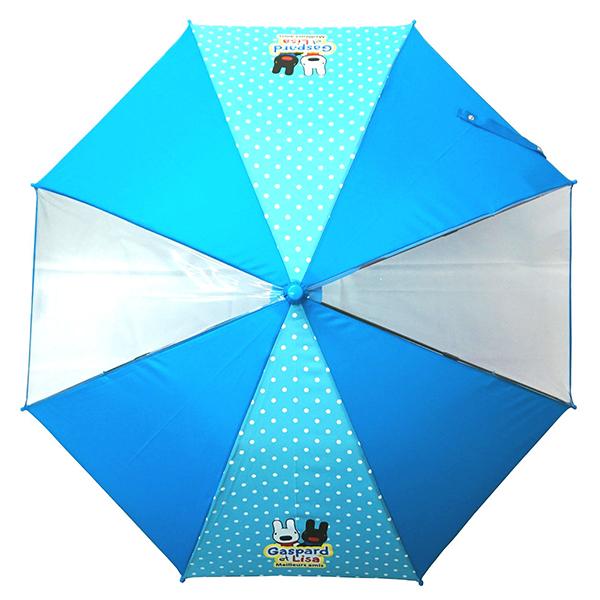 《麗莎和卡斯柏》兒童直傘-點點(水藍)