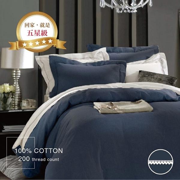 MORBIDO 五星級莉蒂亞蕾絲床包組-雙人床包組-藍色 150*186*28cm
