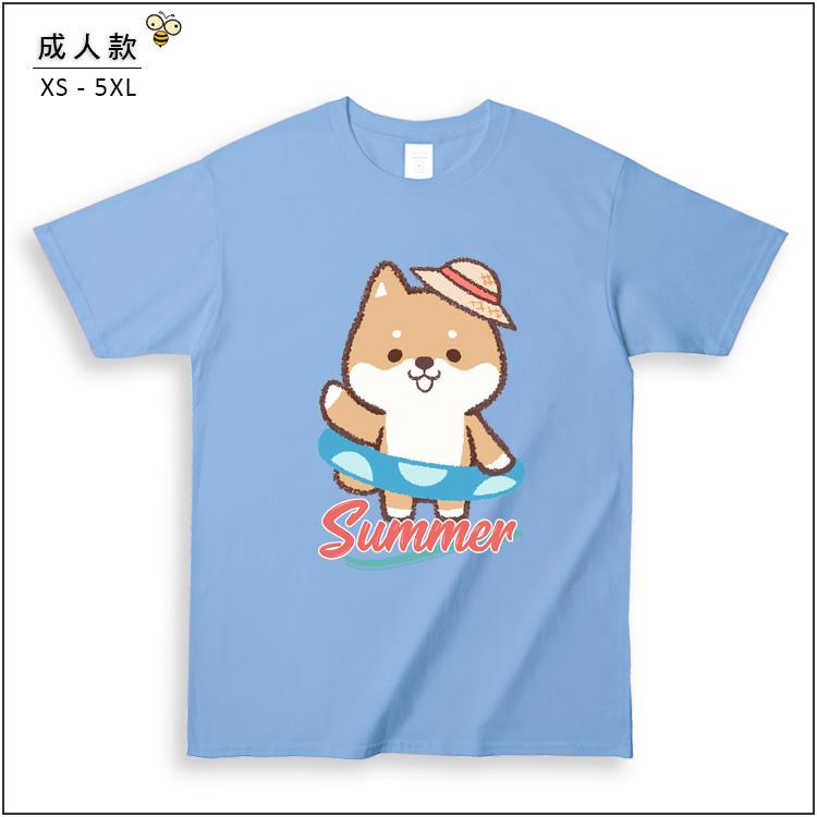 中大尺碼親子裝T恤【成人】阿柴游泳圈訂製親子棉T