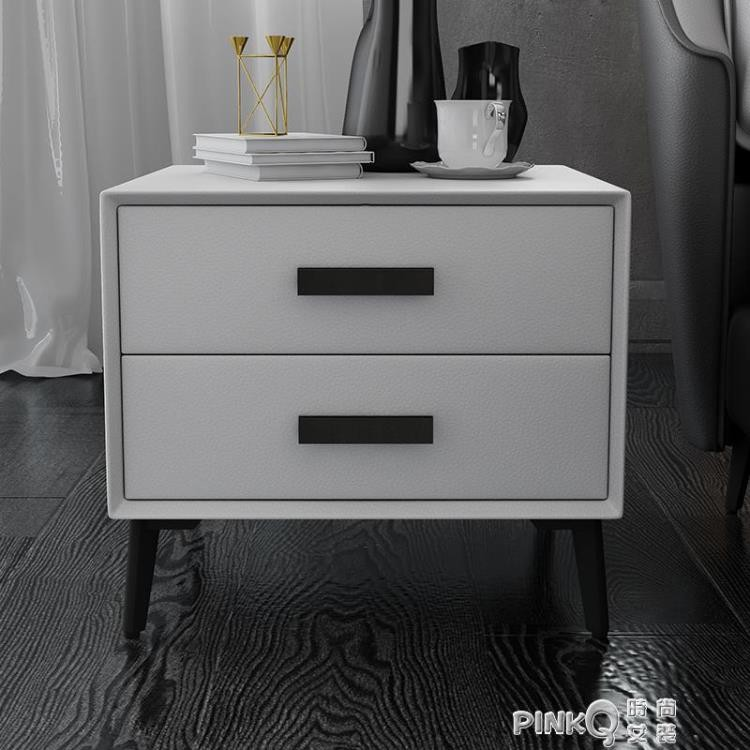 床頭櫃北歐風簡約現代INS臥室皮床全實木置物收納儲物床邊小櫃 【全館免運】