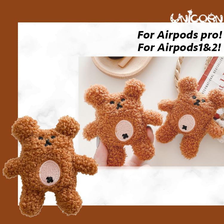 小可愛肚臍熊仔 蘋果AirPods 毛絨軟殼保護套 1/2代/3代AirPodsPro 耳機套 收納套【AP1091106】Unicorn