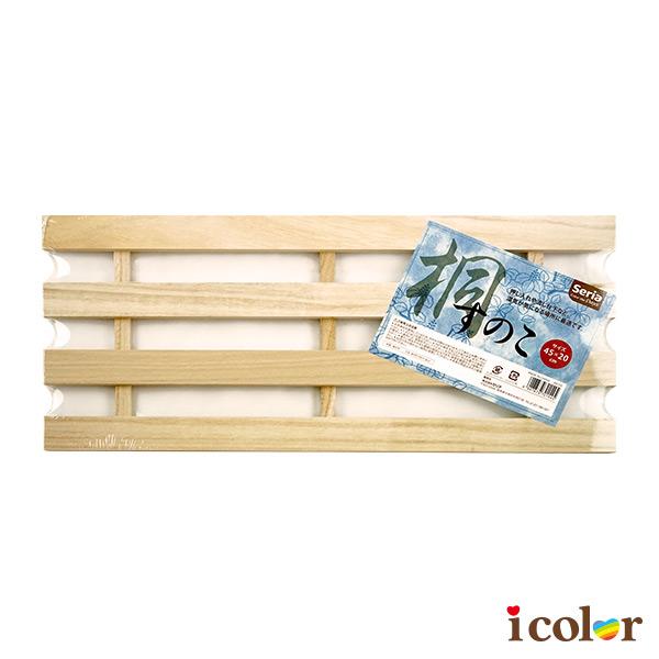 收納用桐木隔板(45x20cm)