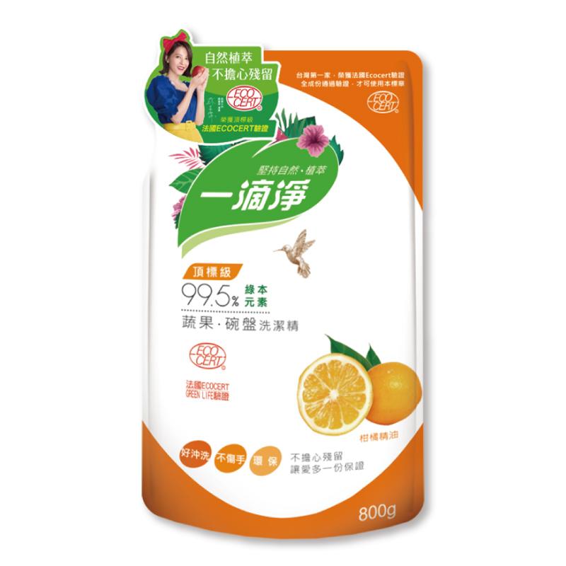 一滴淨蘆薈多酚食品用洗潔精補充包-柑橘精油800g