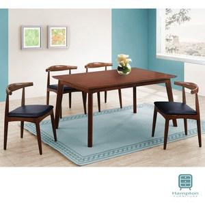 【Hampton 漢汀堡】埃絲本樟木色5尺全實木餐桌椅組1桌4椅