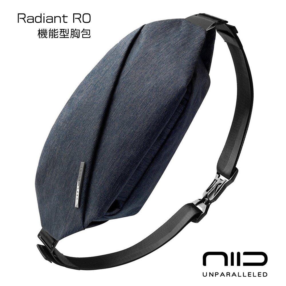 NIID 機能胸包 Radiant R0 牛仔藍