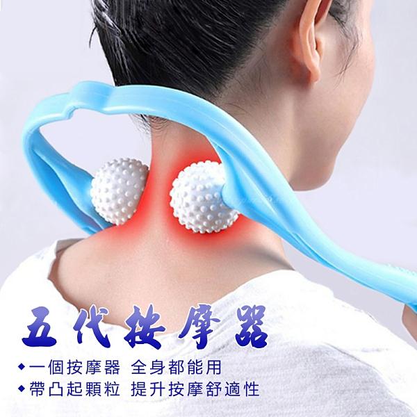 【頸椎按摩器】第五代按摩球頸部滾輪夾 肩膀脖子保健按摩器
