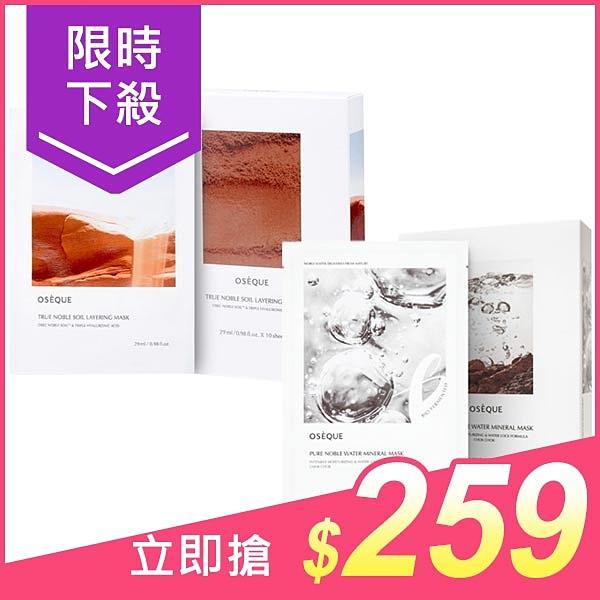 韓國 OSEQUE 黃土/地漿水 面膜(29mlx10片)盒裝 款式可選【小三美日】原價$369