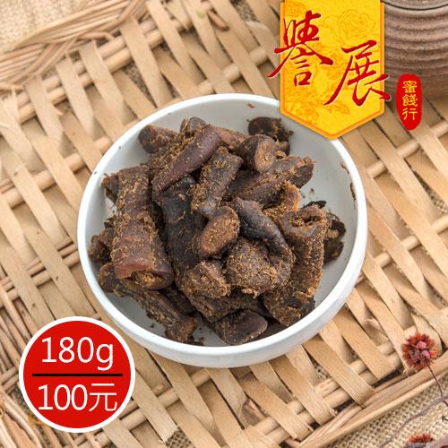 【譽展蜜餞】原味香菇頭 180g/100元