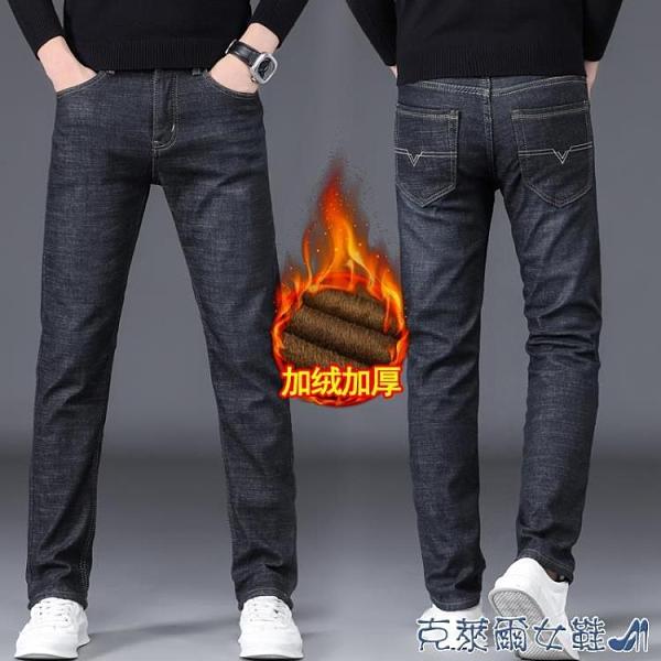男士牛仔褲 秋冬款休閒牛仔褲男士直筒寬鬆加絨加厚大碼黑色工作長褲青年潮流 快速出貨
