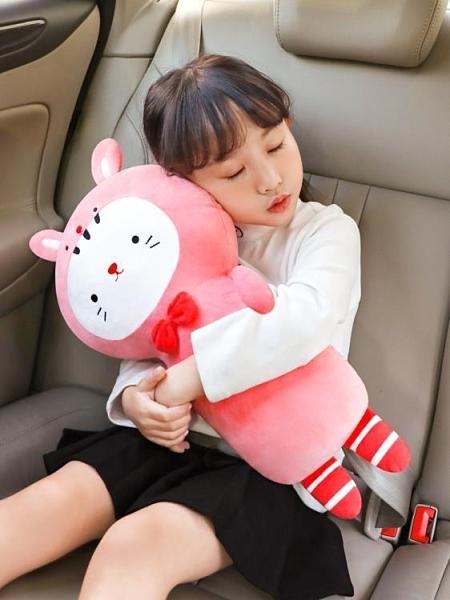 汽車護肩 創意汽車兒童安全帶防勒脖護肩套限位器調節固定器車載睡覺神器【快速出貨八折下殺】