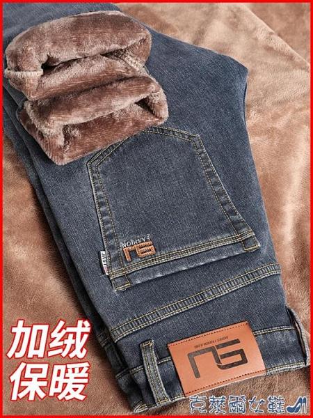 男士牛仔褲 加絨加厚牛仔褲男士冬季天休閒直筒寬鬆秋冬款外穿保暖長褲子男褲 快速出貨