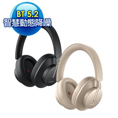 HUAWEI FreeBuds Studio 耳罩式耳機黑
