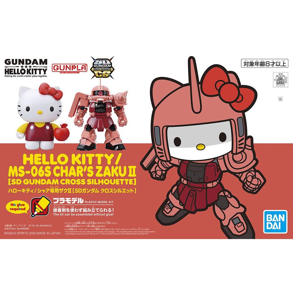 BANDAI 組裝模型 SD鋼彈 CROSS SILHOUETTE系列 Hello Kitty 夏亞專用 薩克II 聯名