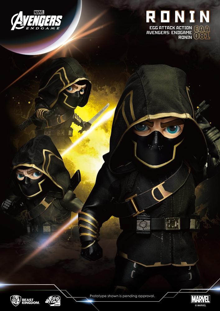 EAA-081復仇者聯盟:終局之戰 浪人