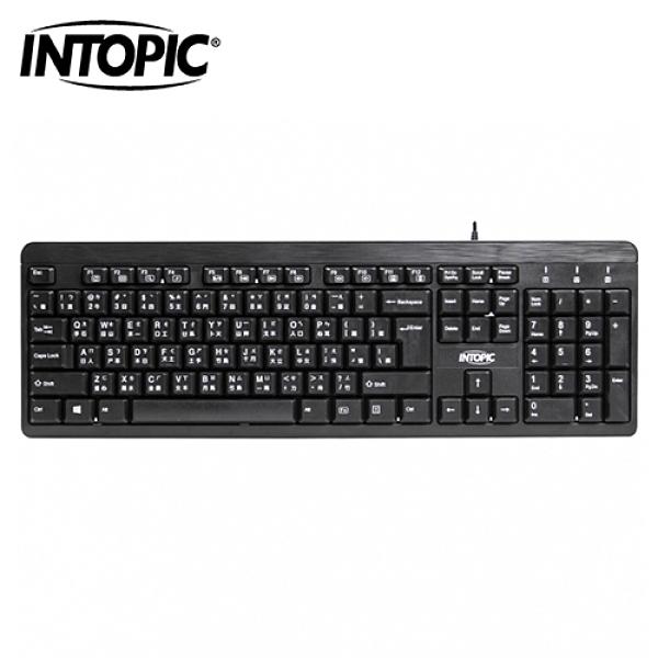 【INTOPIC 廣鼎】USB標準鍵盤 KBD-72
