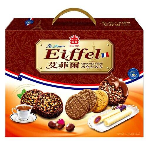 義美艾菲爾巧克力名店禮盒469g【愛買】