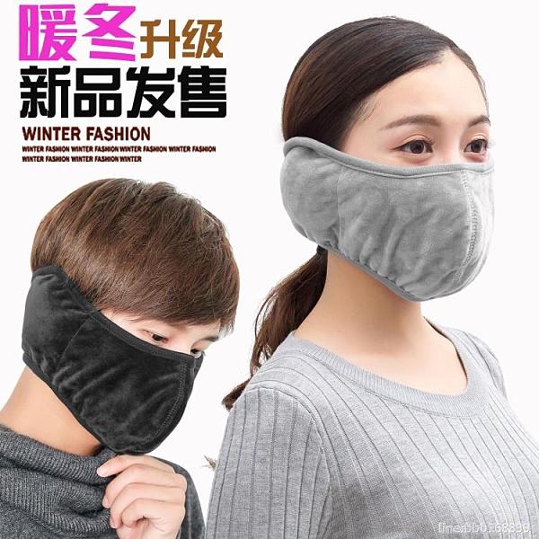 擋風面罩 秋冬保暖護耳口罩女騎行擋風防塵防曬口罩防護面罩針織棉 城市科技