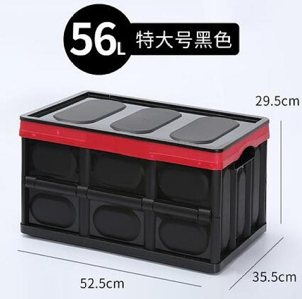 折疊書箱 書箱可折疊收納箱學生高中裝書本用的收納盒神器家用儲物整理【快速出貨八折下殺】