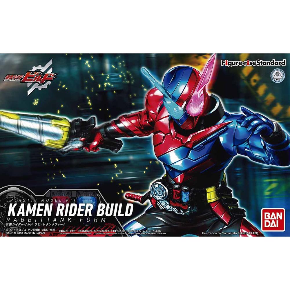 BANDAI 組裝模型 Figure-rise Standard 假面騎士 Build 兔子坦克【酷比樂】