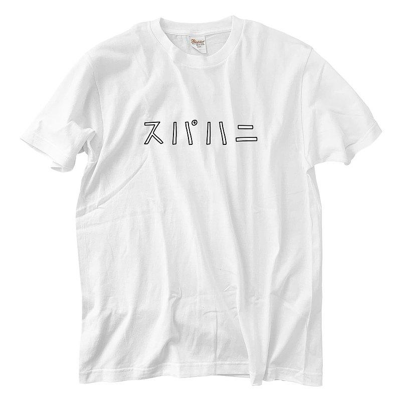 Super Honey T恤