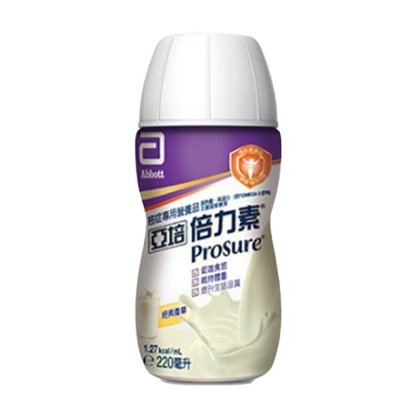 亞培 倍力素經典香草 21罐/箱◆德瑞健康家◆