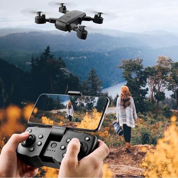儿童玩具 無人機航拍專業小型小學生兒童男孩玩具四軸飛行器遙控飛機【快速出貨八折鉅惠】