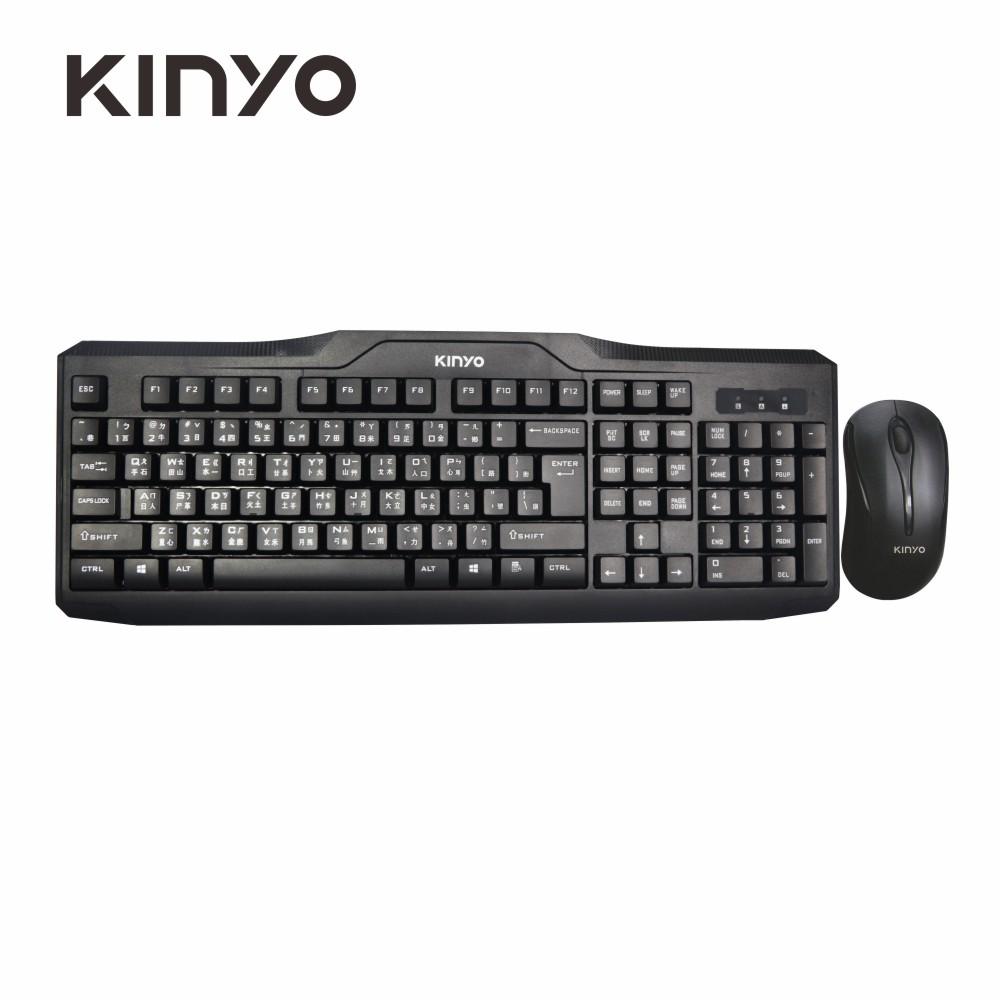KINYO KBM-350 PS/2鍵盤+USB滑鼠組 / 有線鍵鼠組 廠商直送 現貨