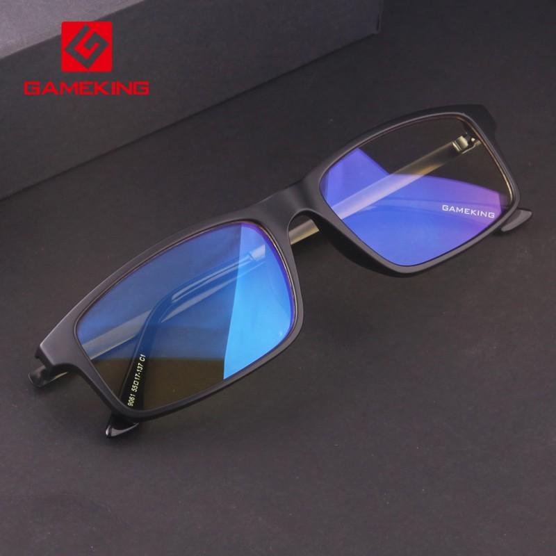 【林凡道具庫】Gameking防輻射眼鏡電腦護目防藍光夾片 可配鏡