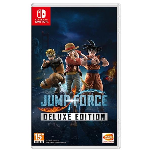 【NS 遊戲】任天堂 Switch JUMP FORCE (豪華版)《中文版》