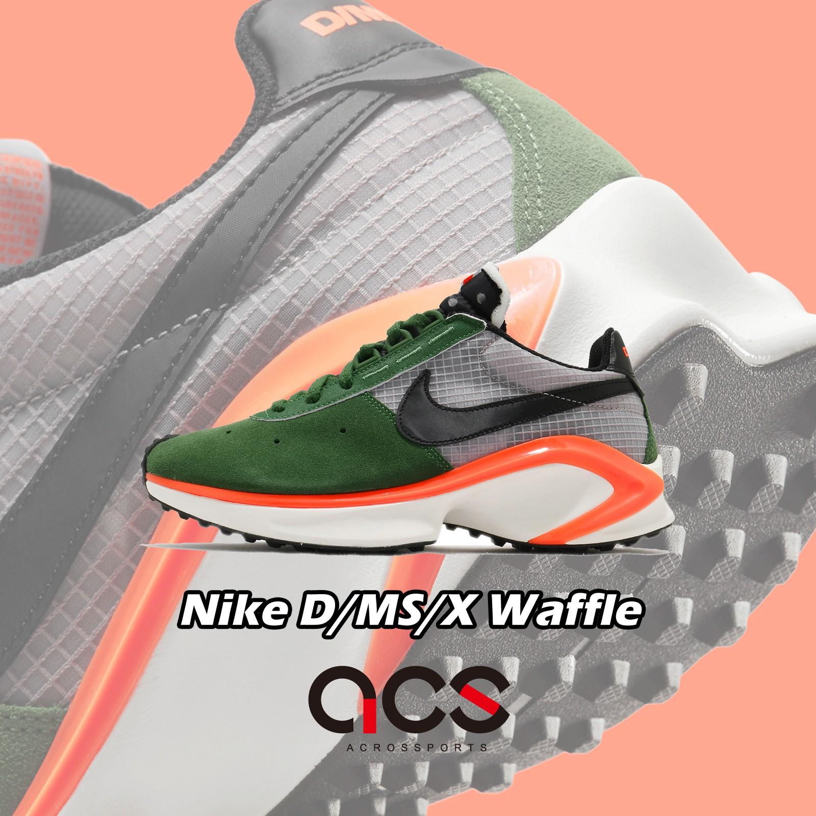 Nike 休閒鞋 D/MS/X Waffle 綠 黑 橘 男鞋 解構 厚底 麂皮 【ACS】 CQ0205-300